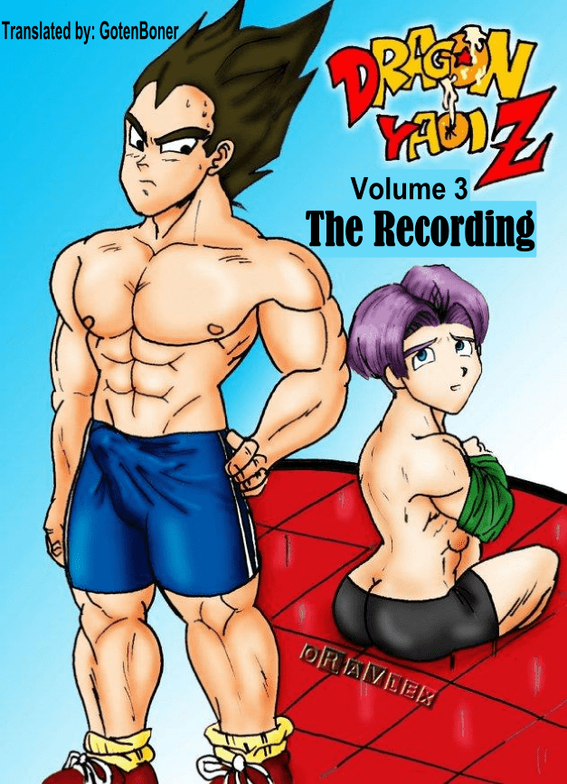 Volume 4 - Vegeta and Trunks - Translated to English