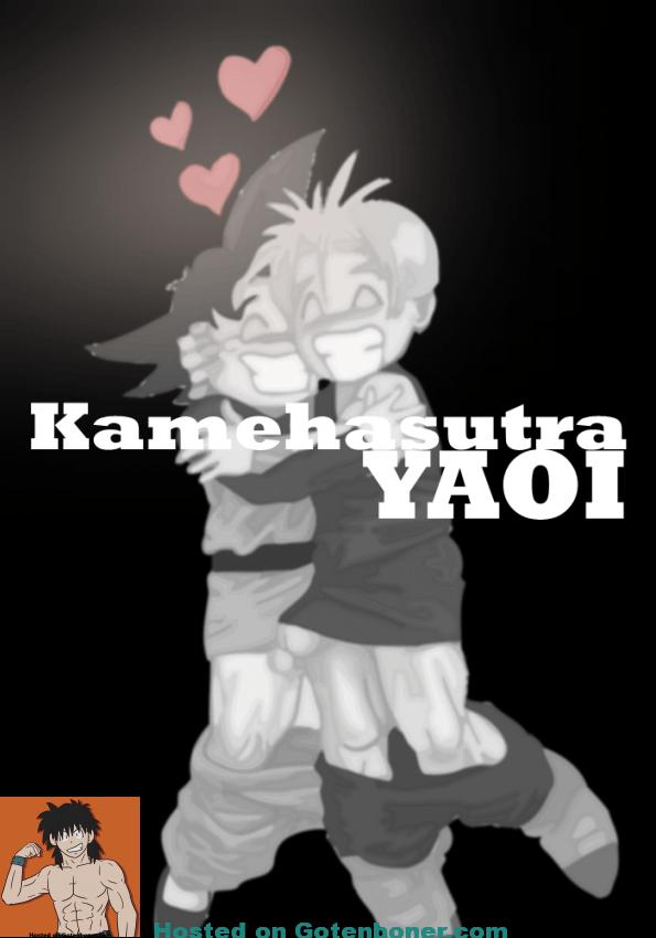 Kamehasutra-Yaoi Page 00